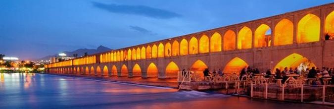 Iran-Gallerie13