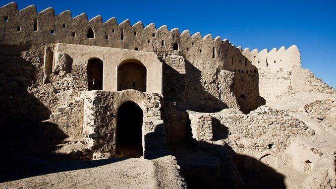 South Khorasan