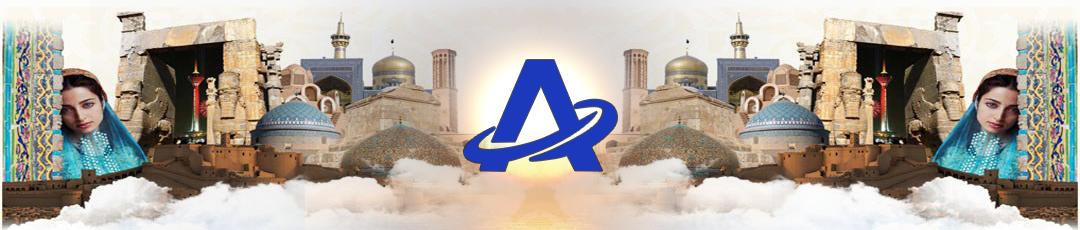 Atro-Magazin - Online Magazin für Tourismus im Iran