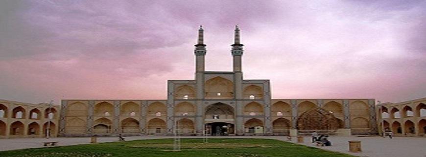 Amir-Chakhmaq-Mosque